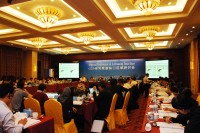People's Bank of China regional seminar on G20 deal with data gaps